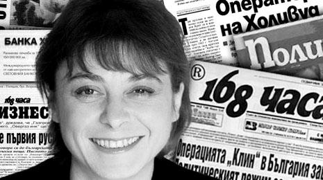 """Стартират номинациите за Голямата награда за разследваща журналистика """"Радостина Константинова"""""""